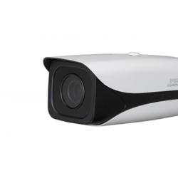 大华夜鹰系列(200万像素)中E型红外枪型网络摄像机